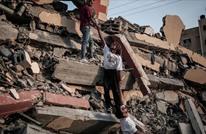 منظمة تنتقد رفض دول أوروبية التحقيق في الانتهاكات بفلسطين