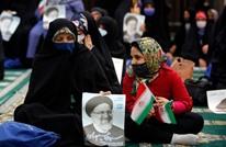 تعرف إلى العملية الانتخابية الإيرانية بالأرقام
