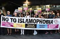 """هل تسعى أوروبا بالفعل لتشكيل """"إسلام أوروبي مصطنع""""؟"""