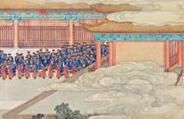 لوحة صينية تاريخية من القرن الـ18 تباع بسعر مثير (صور)