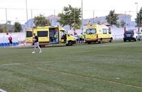وفاة حكم خلال مباراة لكرة القدم بإسبانيا (صور)