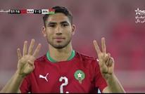 حكيمي يهدي هدفه مع المغرب لزميله إريكسن (شاهد)