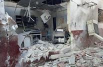19 قتيلا في هجومين بعفرين.. استهدف أحدهما مستشفى (شاهد)