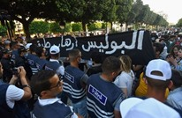 """اشتباكات بين الأمن ومتظاهرين بتونس ضد """"عنف الشرطة"""" (شاهد)"""