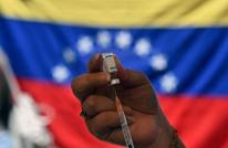العقوبات الأمريكية على فنزويلا تمنعها من شراء اللقاحات