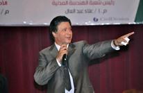 بلاغ للنائب العام المصري ضد إيمان البحر درويش بسبب سد النهضة