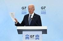 """G7"" تطلق مشروعا عالميا ينافس خطة الصين.. وبايدن يعلق"