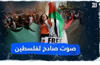 صوت صادح لفلسطين