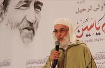 """قراءة في ضوابط التصور السياسي لـ""""العدل والإحسان"""" بالمغرب"""