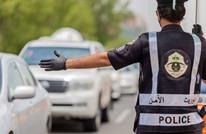 سعودية تطعن رجلا وتتركه ينزف في أحد شوارع جدة (شاهد)