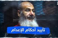 إعدام قادة الإخوان