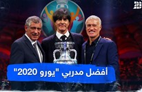 "أفضل مدربي ""يورو 2020"""