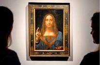الغارديان: لوحة لدافنشي من 120 جنيها إسترلينيا إلى 320 مليونا