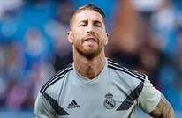 رسميا.. ريال مدريد يعلن رحيل قائده سيرجيو راموس