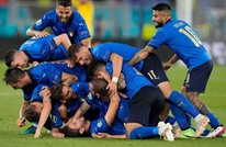 إيطاليا أول المتأهلين لثمن نهائي بطولة أمم أوروبا 2020