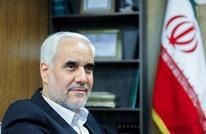 انسحاب المرشح الإصلاحي الوحيد من انتخابات الرئاسة بإيران
