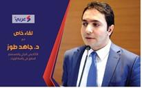 """خبير تركي لـ""""عربي21"""": هذه آخر تفاصيل مفاوضات القاهرة وأنقرة"""