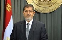 مؤتمر بالقدس لإحياء الذكرى الثانية لرحيل مرسي (شاهد)