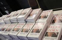 كتاب جديد عن الأيام الأخيرة لترامب في البيت الأبيض