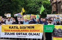 وقفة بإسطنبول احتجاجا على أحكام الإعدام بمصر (شاهد)
