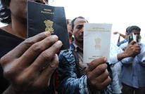 السجن ومليون ريال غرامة لمن يساعد وافدا في التسلل للسعودية