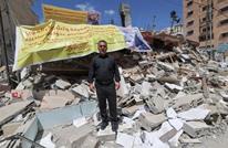 الغارديان: أموال من حول العالم لبناء مكتبة دمرتها إسرائيل بغزة