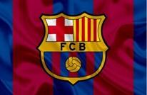 بعد أغويرو.. برشلونة يتعاقد مع لاعب جديد من الليغا