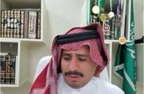 صحفي سعودي يهاجم سفير الإمارات لدى الاحتلال (شاهد)