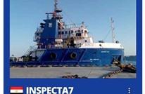 غرق سفينة مصرية بالبحر الأحمر ومصرع قبطانها