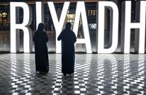 """السعودية """"بعد الوهابية"""".. ابن سلمان ينفذ تغييرات جذرية"""