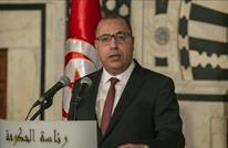 غياب مستمر للمشيشي وأنباء عن احتجازه بقصر قرطاج