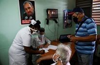 """كوبا تعلن فاعلية عالية للقاحها """"عبدالله"""""""