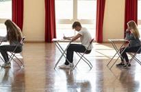 تقرير: تلاميذ البِيض الفقراء ببريطانيا أقل حظا من الأقليات