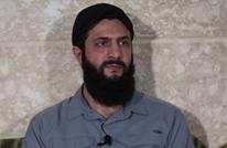 """""""تحرير الشام"""" تنفي لقاء الجولاني بممثل المخابرات البريطانية"""