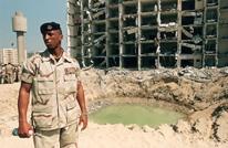 مسؤول سابق: هكذا تصرف الأمريكيون بعد تفجيرات الخُبَر