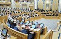 الشورى السعودي يناقش توصية بعدم إغلاق المحال وقت الصلاة