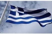 اعتقال قس يوناني أحرق 7 قساوسة أثناء جلسة تأديب