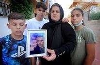 إسبانية تروي قصة مقتل زوجها المسلم المغربي بجريمة عنصرية