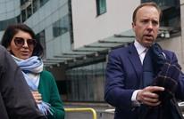 هل يستقيل وزير الصحة البريطاني بعد فضيحة القبلة بزمن كورونا؟