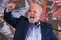 استطلاع يظهر تصدر رئيس البرازيل الأسبق بانتخابات 2022