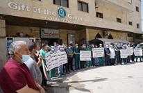 """احتجاج بإدلب ضد تعيين النظام السوري في """"الصحة العالمية"""""""
