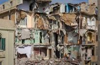 4 نساء ضحايا انهيار مبنى وسط الإسكندرية