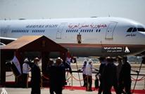 """قمة أردنية مصرية عراقية ببغداد لاستكمال """"التعاون الاستراتيجي"""""""