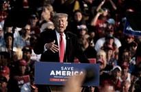 مستشارو ترامب يقنعونه بتأجيل إعلان حملته الرئاسية المقبلة