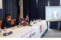 """منظمات تونسية تشكل """"جبهة الاستفتاء"""" لتغيير النظام السياسي"""