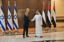 """حماس: الإمارات مصرة على """"خطيئة التطبيع"""" مع الاحتلال"""