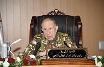 """رئيس أركان الجيش الجزائري يحذر من يهدد بلاده بـ""""رد حاسم"""""""