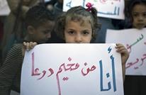النظام يحاصر مخيم درعا للاجئين الفلسطينيين.. ومخاوف