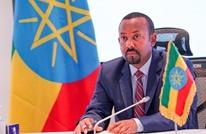 أي مكاسب يتوقع آبي أحمد تحقيقها من الانتخابات الإثيوبية؟