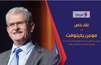 """""""عربي21"""" تحاور الرئيس السابق لجمعية الأمم المتحدة (شاهد)"""